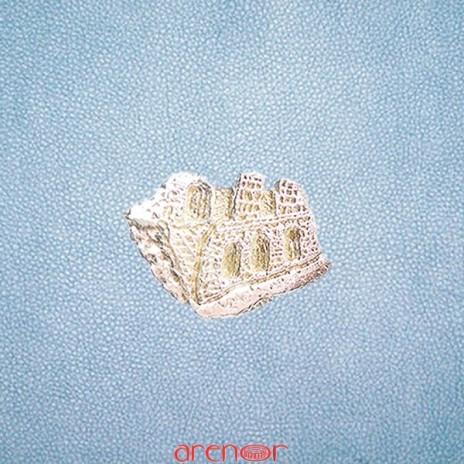 Pin's argent Temple de Diane de Nîmes