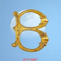 Broche or Jaune Initiale lettre B de style renaissance